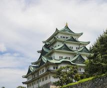 名古屋のローカルライターをいたします 名古屋のお店・情報・写真など。