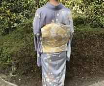着物、着付けのことならなんでもご相談に応じます 婚礼から七五三、茶道も学んだ現役ママ着付け師が答えます!