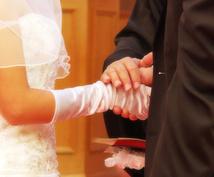 結婚式の駆け込み寺 結婚式に関するあらゆる悩みや問題を解決いたします