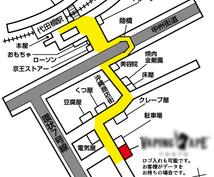 手書きの地図をプロが清書化致します web用、印刷用の地図を必要となされるお方へ