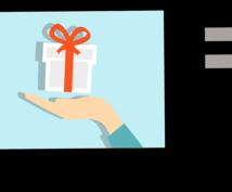 大切な誰かへのプレゼント一緒に選びます 一人で悩んでいるそこの貴方!お洒落なアイテム提案出来ます