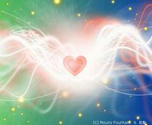 天使・女神を中心とするエネルギーの伝授を致します ダイエット・豊かさ・美・霊的能力・人間関係他のエネルギーです