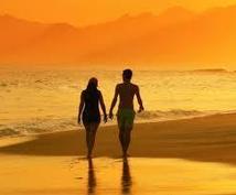 恋活・婚活 異性にアプローチする方法を教えます 恋活方法に悩む方 彼氏・彼女が欲しい方 気になる相手との相性