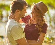 復縁や良縁、片思いや結婚にダウジングで答えます 彼の気持ちを読み取って今のあなたに最善な方法を教えます