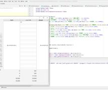 Windowsアプリケーションをお作りいたします デスクトップ、コマンドライン対応