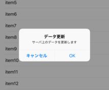 サーバ連携iOSアプリの基本パックを提供します リリース後に表示データを更新できるアプリをお手軽に!