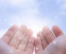 貴方の魂の本質を探り【志】の樹立をお手伝いします 心の深淵で輝く魂と向き合い、人生の指針を探り真の目標を定める