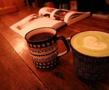 シチュエーションに合わせたドリンクや福岡中心にカフェのここを調査してほしいの様なものも承ります!
