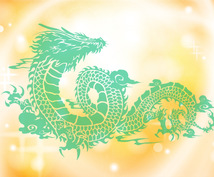 龍たちからの祝福、贈ります 貴方が決めた道を歩む為に必要なエネルギーを龍たちが届けます