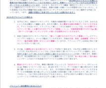 英語学習の効果的な方法教えます 日本にいながら英語を話せるようになりたい方へ。
