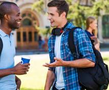 短期間で英語レベルを上げる方法お教えします 海外出張、海外との電話会議にも自信がつく!