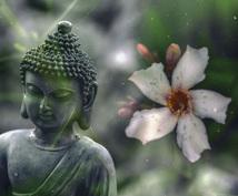 現役僧侶による「真心」霊視相談【宇宙の根っこに繋がるお手伝い】