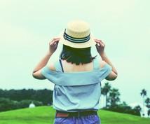 自分を好きになれないひと!幸せになる方法を教えます 自己嫌悪でお悩みの方、自分に自信が持てない方におススメ!
