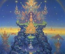 この世の真理①を伝えます 生まれて来た目的や死後の世界を知りたい方へ