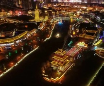 中国旅行の各種ご相談を承ります ひと味違う中国旅行を味わいたい、中国旅行を計画中のあなたへ!