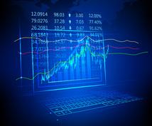 FP&証券外務員直伝!低コストで株式投資を始める方法!