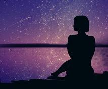 癒しの宇宙カウンセリングで魂をヒーリングします 宇宙次元からあなたのお悩みを解消します