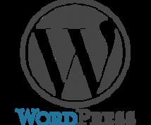 ワードプレスに必要なプラグイン、テンプレ紹介します WPに必須のプラグイン、無料テンプレート紹介。