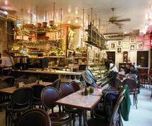 ニューヨークでのカフェ巡りの行動計画を立てます 現役ニューヨーカーが自信を持って作成致します。