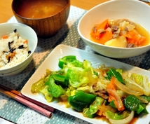 ダイエットや血糖値対策のメニューをアドバイスじます 食事制限メニューを美味しくする方法を調理師がアドバイス