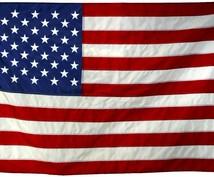 米国グリーンカード抽選について調査・相談を受けます 事前に安く調べたい、可能かどうか等実際の米国で調べます