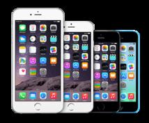 【4つまで対応可】iPhoneアプリのレビューを書きます!!(1アプリ500円)