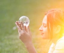 オーラリーディグで人生開花する方法お伝えします 未来や決断が分からなくなった時のカウンセリング。
