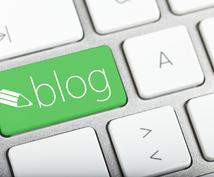 """300文字:簡単なテーマで""""20記事""""用意します ■初心者SEO・ブログ文章作成・サテライトサイトにもおすすめ"""