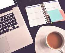 新商品追加!キャリア整理のワークシート差し上げます 転職、キャリアアップの自己分析にオススメ!