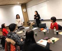 女性起業家さんの起業やビジネスのご相談にのります 起業の問題解決と理想の起業へのアイディアをアドバイス!