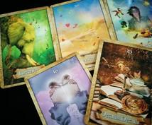 オラクルカードリーディング≪あなたにカードからの優しい言の葉をお伝えします≫