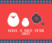 お洒落な年賀状イラスト、ポストカード描きます 目を引くお洒落な年賀状をお求めの方に!