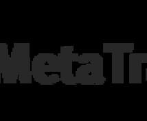 mt4のバックテスト代行および設定代行致します 自動売買やmt4 でつまずいてるあなたのサポート致します