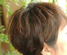 あなたのお母様をもっとステキに変身♪ヘアスタイルでこんなに変るの?現役美容師がアドバイスします!