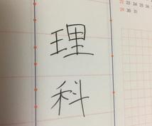 漢字を綺麗に書きます 漢字を書くのが苦手で上手くいかない人へ