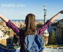 英語圏への留学相談!経験者本人が実りある留学生活をサポートします♪♪