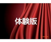 迷ったら~体験版【共感→目覚め☆】レイキタロット2枚引き+1枚~天からのメッセージカード付き~