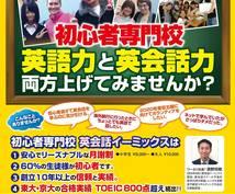 アメリカ人・カナダ人による英文添削をいたします お試し期間です。 A4用紙で500円 ぜひご活用下さい。