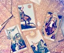 4cards★タロット4枚から導く【今】必要なメッセージ