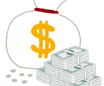 初心者でも稼げる!最強の転売方法教えます 初心者でもマネすれば月10万円可能です!