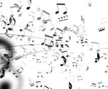 作曲 / 編曲 ◆ あなたの歌詞に曲をつけます 作編曲家としての経験を活かし、ハイクオリティな楽曲を提供