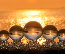 五次元統合エネルギー24時間連続3日間施術致します 浄化・心身・魂の癒し、願望成就(金運・恋愛・仕事・健康・ご縁