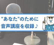"""お仕事Tips250件公開中の私が音声で回答します 【""""オリジナル音声講座】+Tips抜粋版プレゼント♪"""