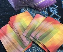 オラクルカードを3枚引きします オラクルカードリーディング、お試ししたい方