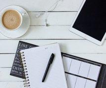 500文字程度、10記事を多数ジャンルで提供します なかなか記事を執筆する時間の取れない方にオススメ!