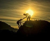 人生楽しんでいますか?楽しむ為の秘策を教えます 会社勤めの虚しい人生に終止符を打ち、将来を充実させたい貴方へ