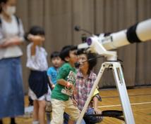 ワンコイン☆お子様に最適な天体望遠鏡を選びます 子供にあった望遠鏡を選んであげたいパパママへ