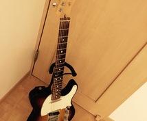ギターの最適な練習法を教えます 指導経験アリ!ソロが弾けない方、指がうまく動かない方向け
