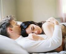 恋愛相談❤️モテる女の秘訣をアドバイスします 持って産まれた貴女のエロ可愛いをプロデュース❤️