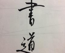 代筆⭐️大事な方への心のこもった字をお届け致します 字に自信がないけれど、気軽に綺麗な字のご祝儀袋が欲しい方へ!